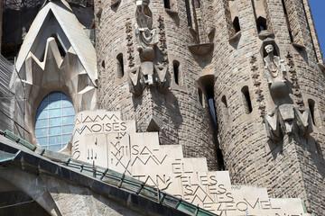 BARCELONA, SPAIN - JULY 8: La Sagrada Familia - the Cathedral de