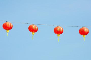 Lamp Chinese