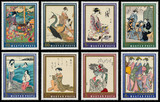 Set of stamps printed in Hungary shows japanese paintings