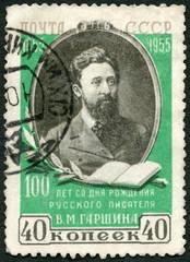USSR - 1955: Vsevolod Mikhailovich Garshin (1855-1888), writer