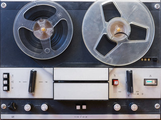 Vintage reel to reel tape recorder