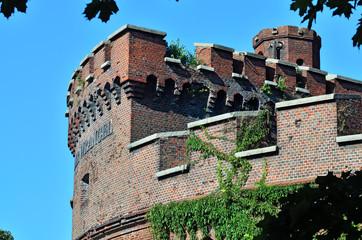 Wrangel Tower - fortification of Koenigsberg. Kaliningrad, Russi