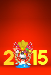 White Sheep, New Year Decoration And Mountain, 2015 On Red