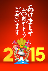 Sheep, New Year Decoration And Mountain, 2015, Greeting On Red