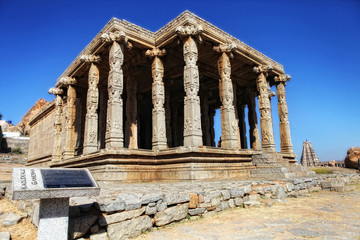 Kadlekalu Ganesha Temple