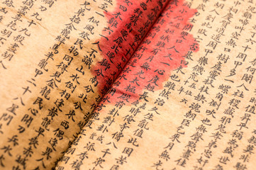 "A very old Chinese divination book, ""Tui Bei Tu"""