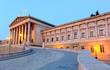 Austrian Parliament in Vienna at sunrise, Austria