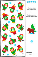 Visual riddle with mittens (suitable both for kids and adults)