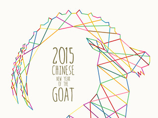 New Year of the Goat 2015 colorful line