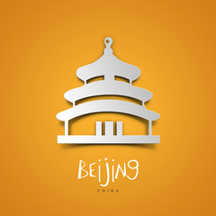Beijing, China. Yellow greeting card.