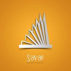 Savar, Bangladesh. Yellow greeting card.