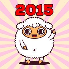 Kawaii sheep with rays and 2015 sign