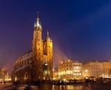 Na Rynku Krakowskim - 73814092