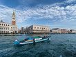 sightseeing of Saint Mark's campanile in Venice - Italy