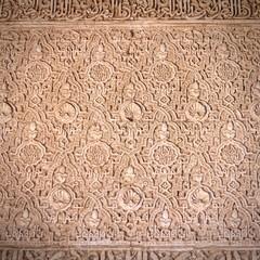 Alhambra in Granada, Andalusia