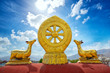Buddhist Mandala on roof tops of Jokhang Temple in Lhasa, Tibet - 73832208