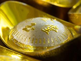 Chinese style gold ingots value