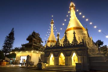 Wat Phrathat Doi Kongmu at night in Mae Hong Son, Thailand