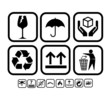 Transportation packing icon set vector - 73856684