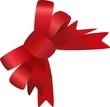 Geschenk Schlaufe Schleife loop Weihnachten
