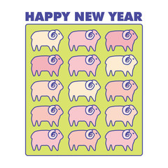 sheep_4_new_year