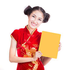 beautiful young chinese woman holding gold plate