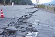長野県神城断層地震 - 73865097