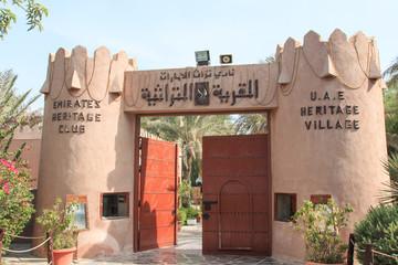 Emirates Heritage Club and Heritage Village.