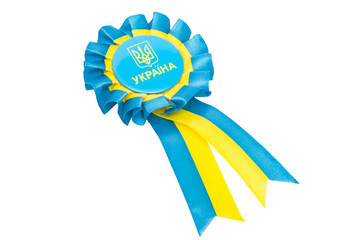 ukraine seal with blue and yellow ribbons