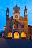 Pordenone city hall - 73909639