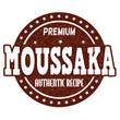 Moussaka stamp
