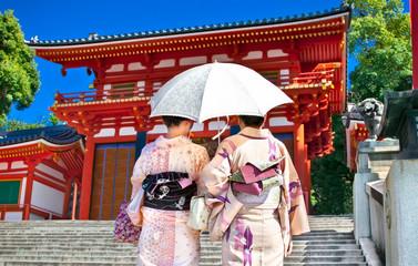 Japanese girls in Kyoto, Japan.