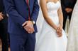Постер, плакат: свадьба