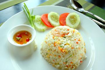 Shrimp fried rice recipe.
