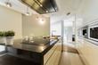 Countertop in designer kitchen