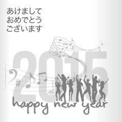 Happy New Year in Japan
