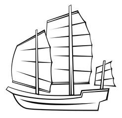 Ship Symbol