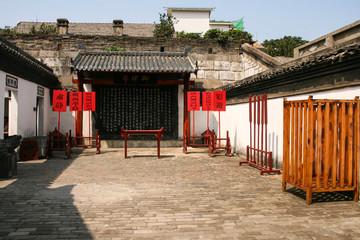 examination hall in fendal China