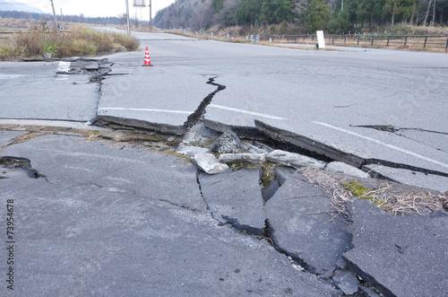 Leinwandbild Motiv 長野県神城断層地震