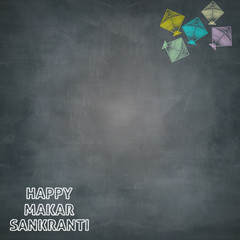 sketching illustration of happy makar sankranti