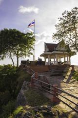Views Pha Mo I Daeng