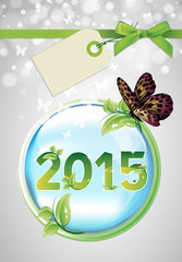 2015, ECOLOGY