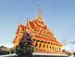 Churches in Saengarrun temples khonkaen city, Thailand