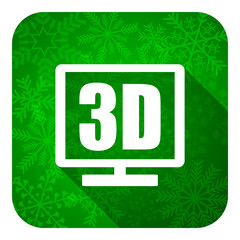 3d display flat icon, christmas button