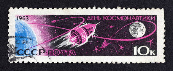 USSR postage stamp Cosmonauts Day