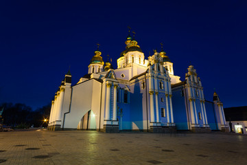 Night view of St. Michael's Golden-Domed Monastery