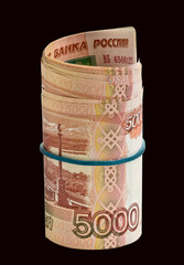 Folded five thousandths rouble bills