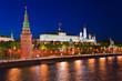 Kremlin in Moscow at night
