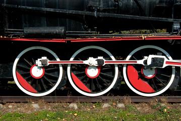 Kara Tren4