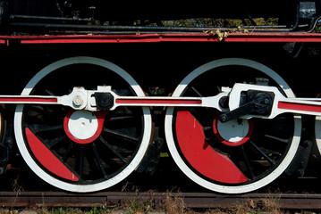 Kara Tren3
